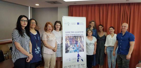 Πρόγραμμα Erasmus+ 'Junior Citizens through Volunteering' (JuCiVol)