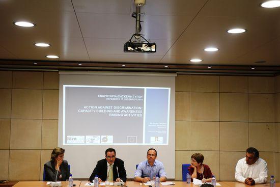 Πρόγραμμα 'Δράση Ενάντια στις Διακρίσεις: Ανάπτυξη Δεξιοτήτων και Δραστηριότητες Πληροφόρησης και Ευαισθητοποίησης του Κοινού'